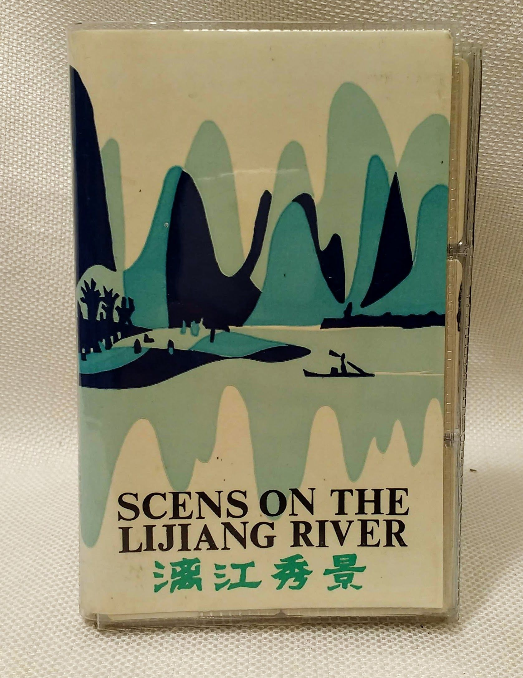 Image for Scenes on the Lijaing River